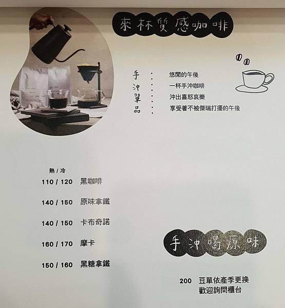 topo+ cafe' 及拓樸本然空間設計