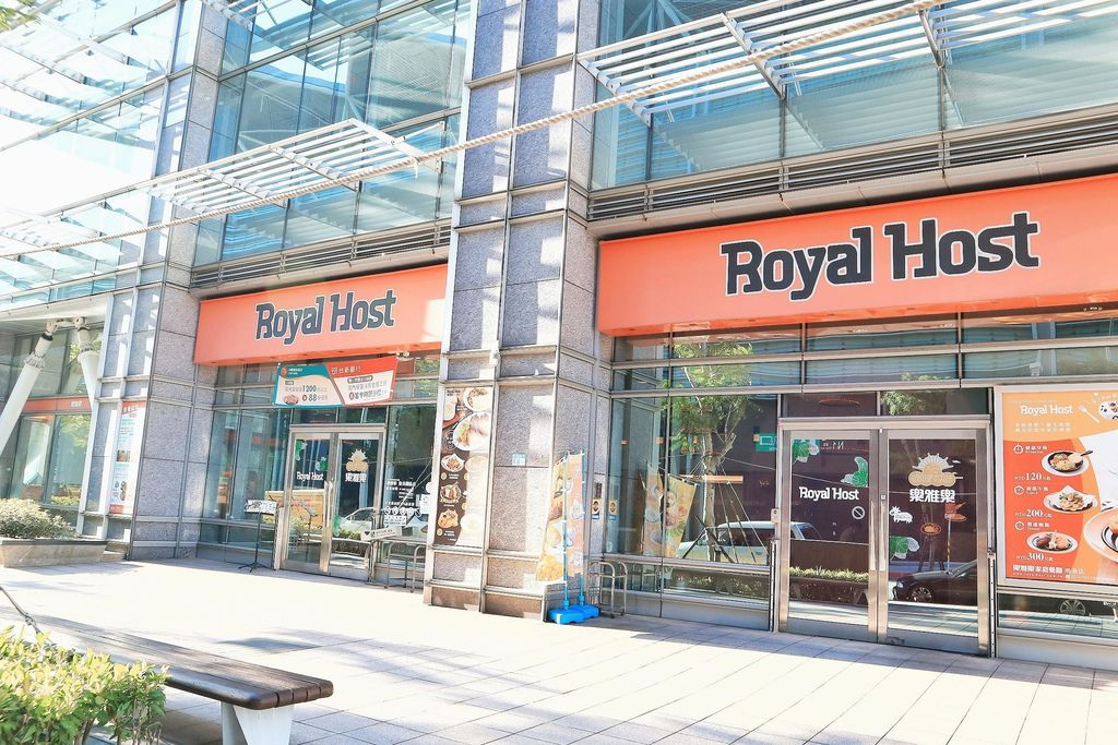 Royal Host 樂雅樂家庭餐廳