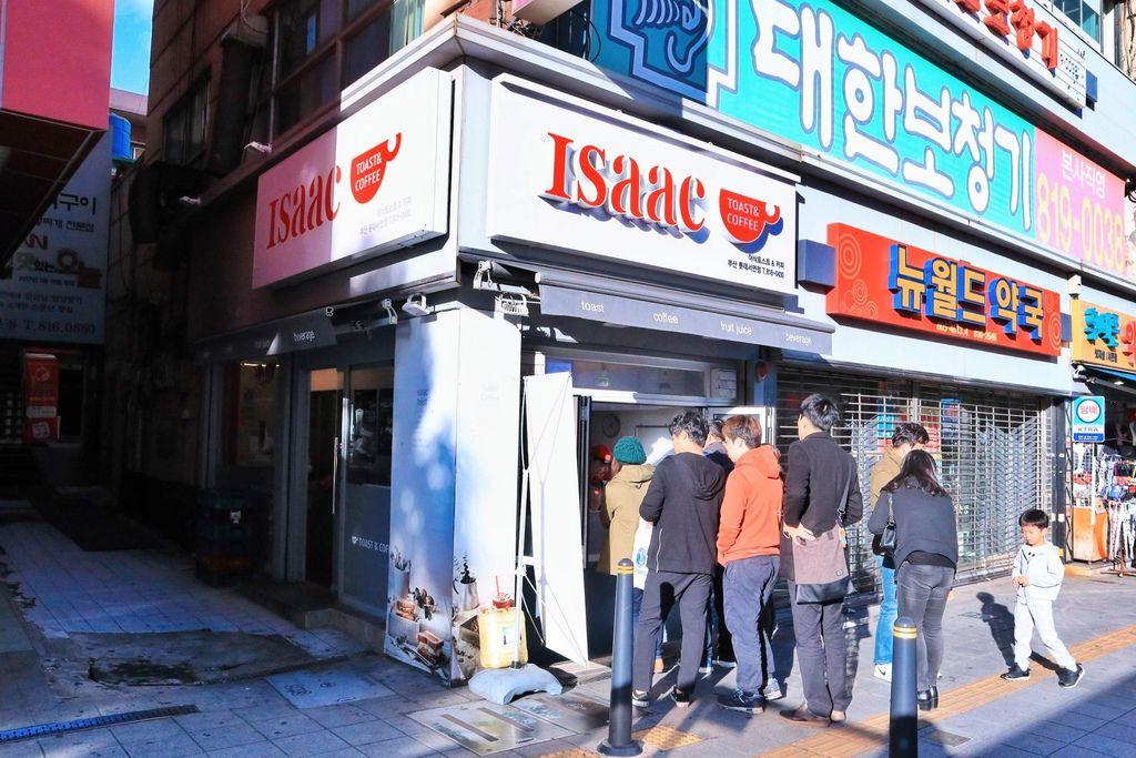 【韓國美食】Isaac Toast & Coffee:韓國釜山超人氣必吃早餐