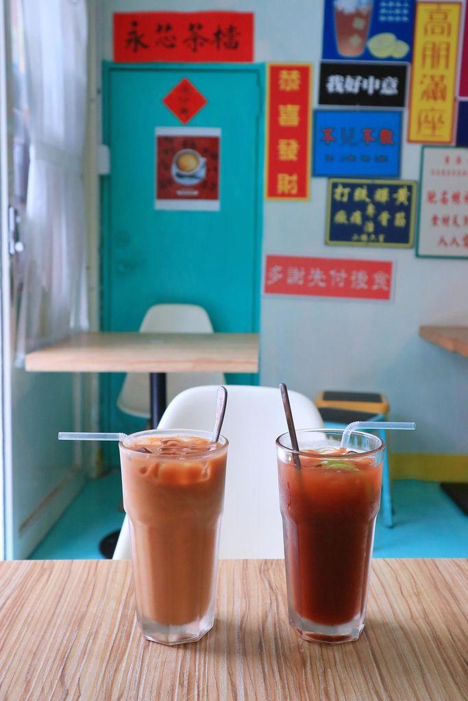 永芯茶餐廳港仔餅