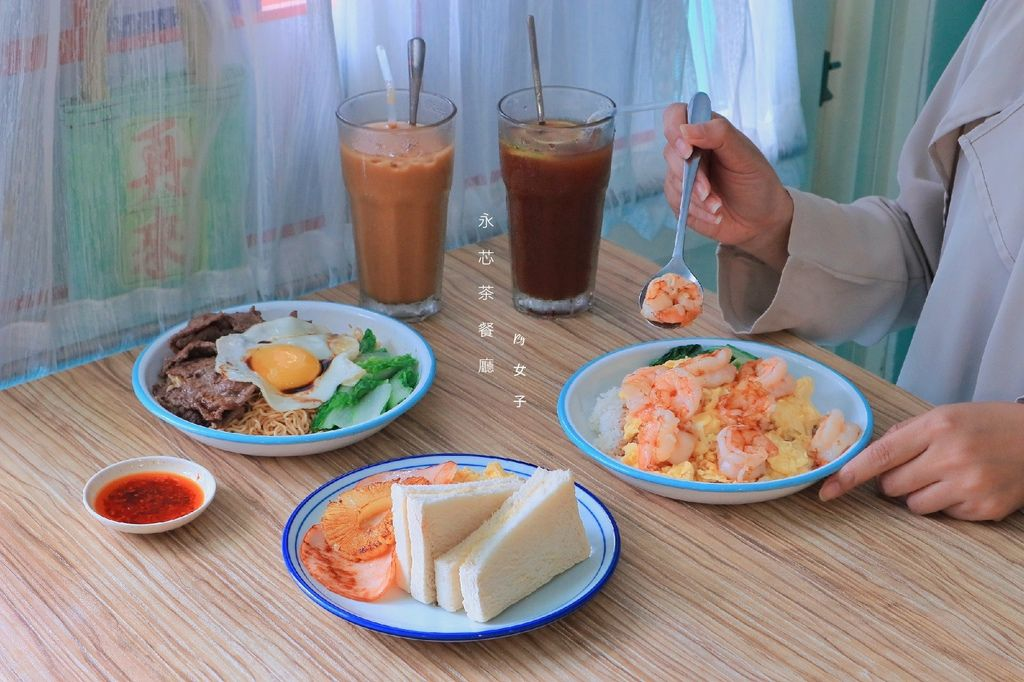 【桃園內壢早午餐】永芯茶餐廳港仔餅:復古懷舊氛圍好港味 /桃園港式茶餐廳