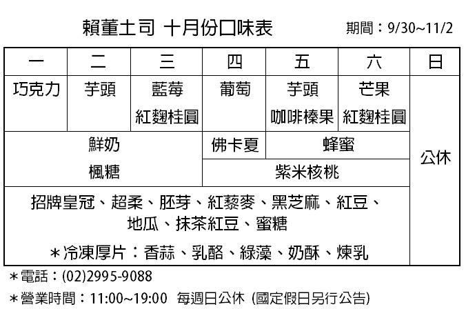 received_787026025051234.jpeg
