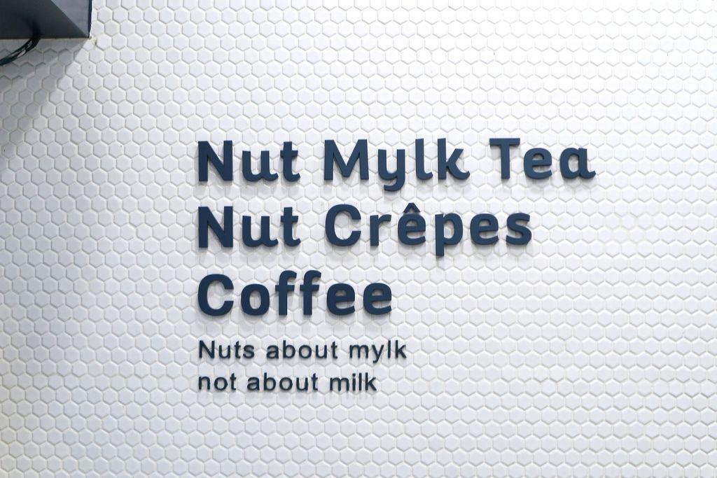 NUTTEA Nut Mylk Tea 堅果奶茶