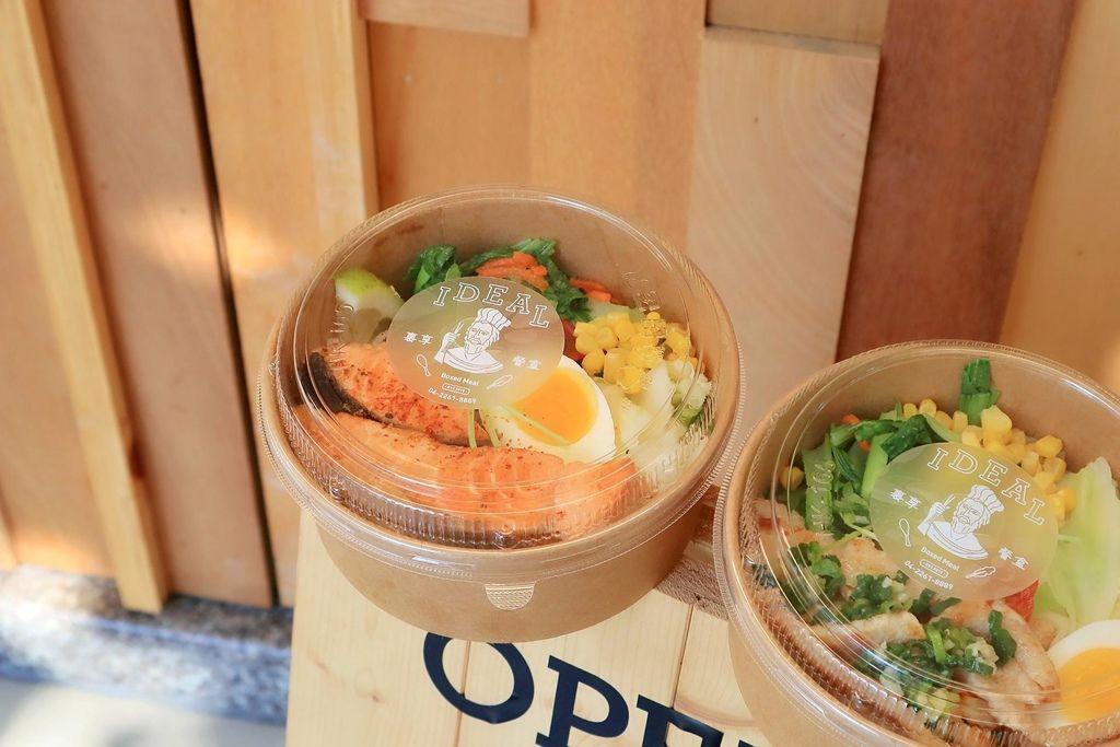 裏享餐盒 (少油少鹽低卡健康便當)