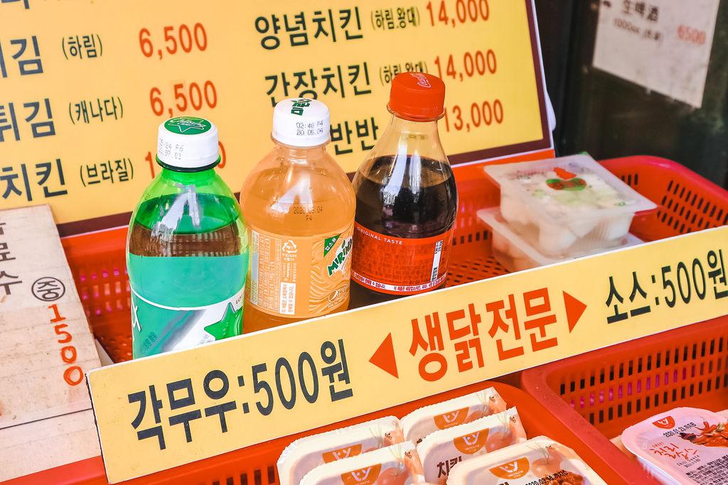 韓國釜山美食 百年鐵鍋炸雞백년가마솥통닭