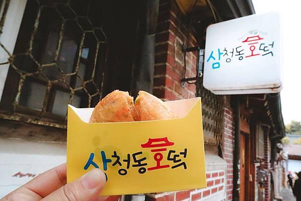 三清洞糖餅(삼청동호떡) 韓國首爾美食