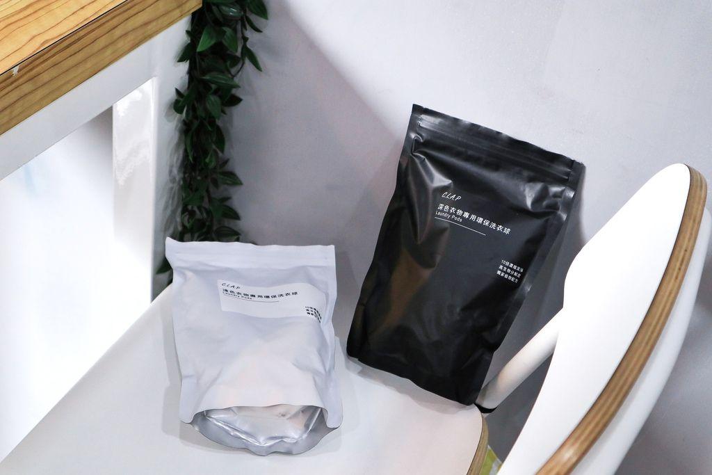 C.L.A.P黑白環保洗衣膠囊