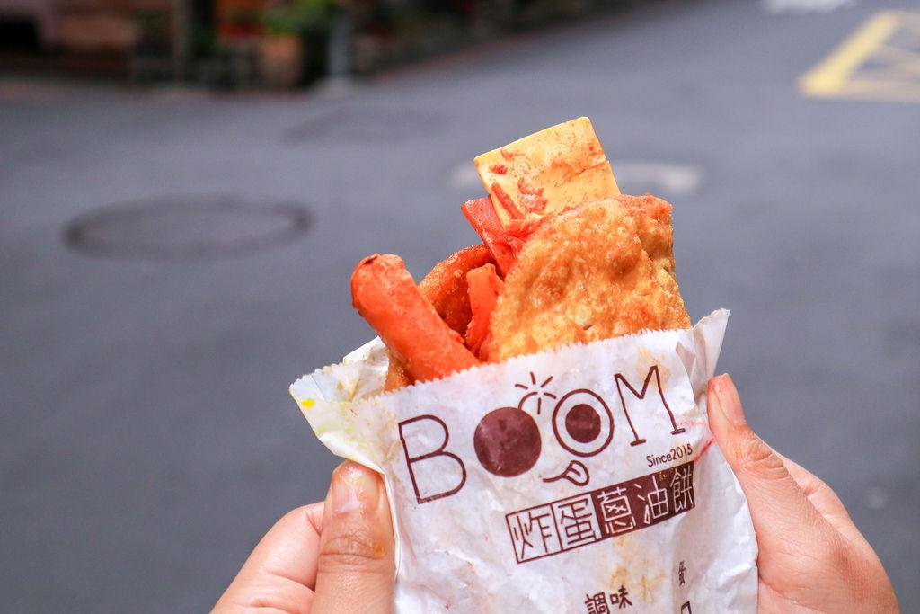 boom炸彈蔥油餅