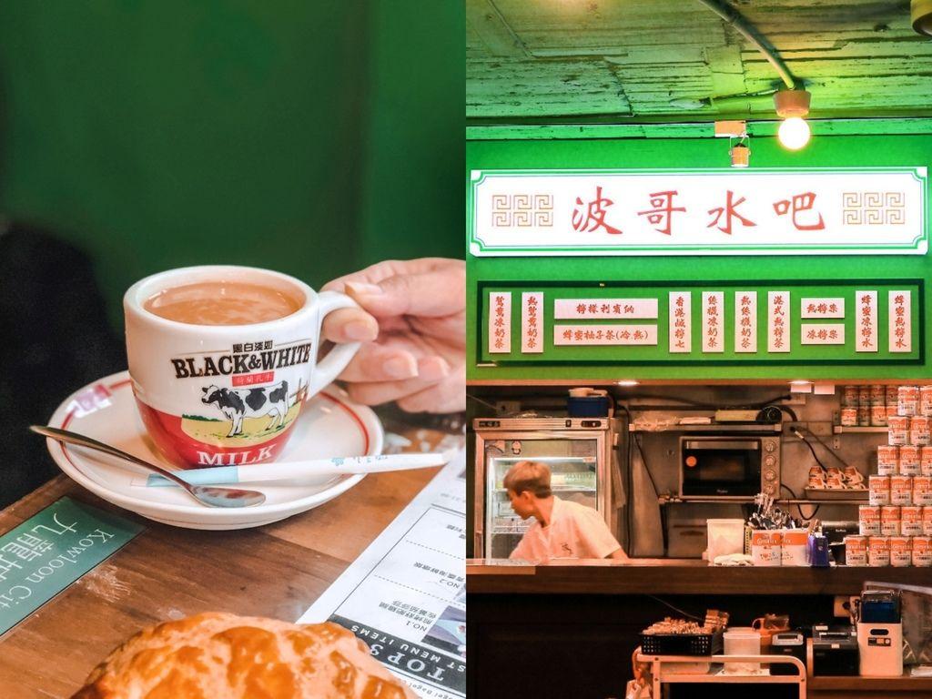 【台北茶餐廳】波記茶餐廳:重溫舊時香港好味道、好港風 / 東區美食