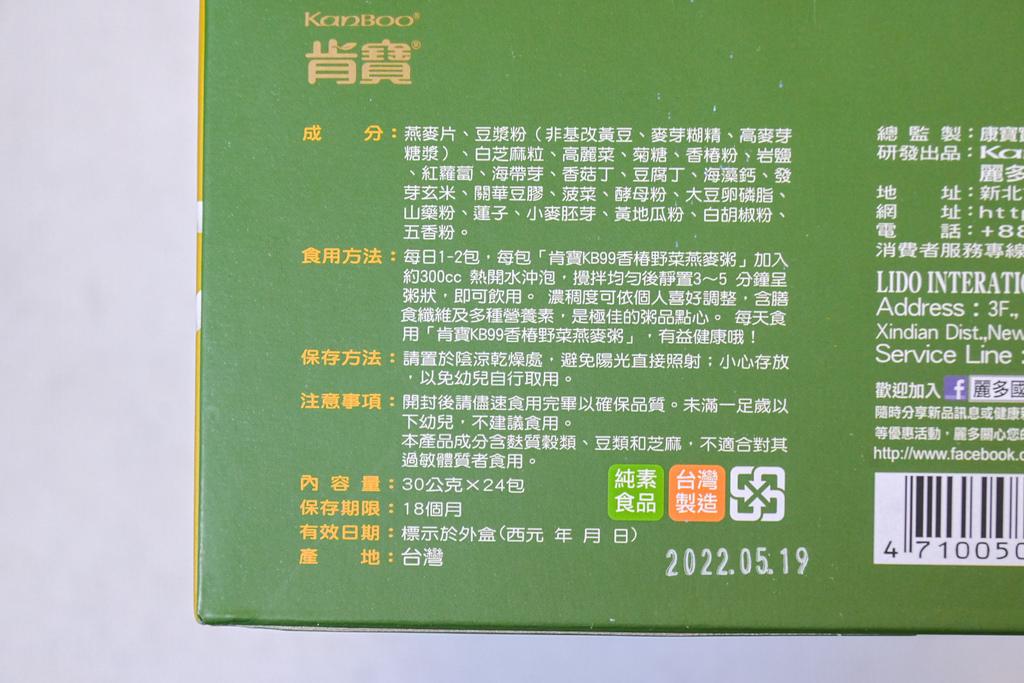 DSC_2539 (1).jpg