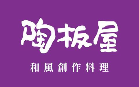 20130821184009_2.jpg