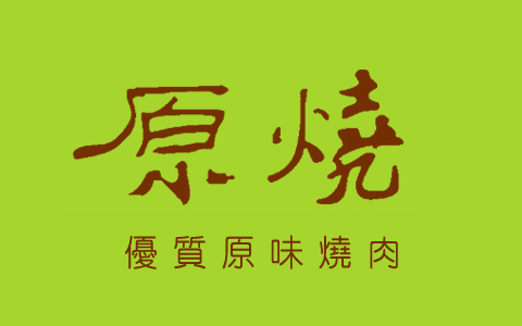 20130827095226_2.jpg