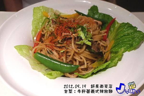 B:主菜3