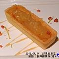 B:甜點3