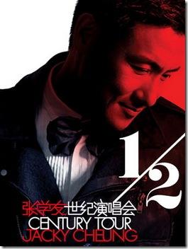 Zhangxueyou2011