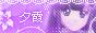 20140109 貓咪事務所出品 梗娃兒-1.png
