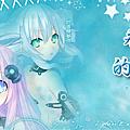 20140117 貓咪事務所出品 初雪櫻夢夜-1.png