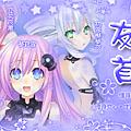 20140117 貓咪事務所出品 初雪櫻夢夜-2.png
