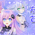 20140117 貓咪事務所出品 初雪櫻夢夜-2-未使用馬賽克.png