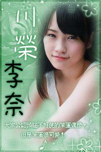 20140417 PM出品 雲佳瀨-1