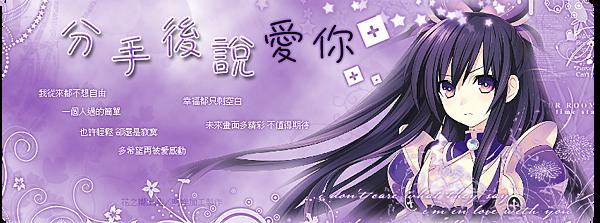 20130413 花之嚮出品 淡音澤雅-1