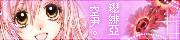 20140419 二次元出品 琯絪礿兒-1