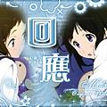20140420 花之嚮出品 藍月薰寧-1
