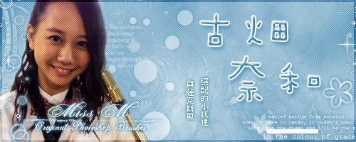 20140516 PM出品 雲佳瀨-3