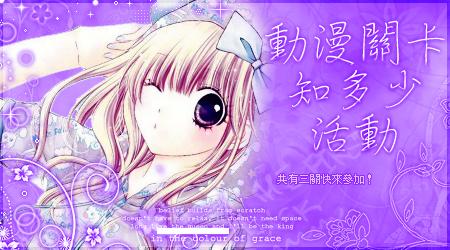 20140519 耀時代出品 藍月薰寧-2