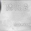 20140720 末日追憶出品 雲佳瀨-8
