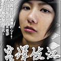 20140720 末日追憶出品 雲佳瀨-9