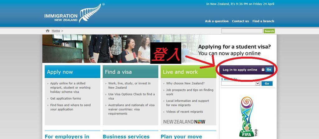 登入 維格遊學 紐西蘭打工度假簽證