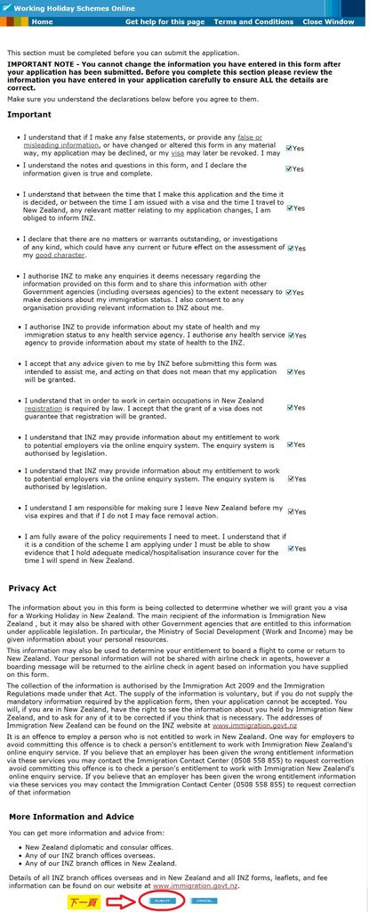 申請第八頁 維格遊學紐西蘭打工度假簽證
