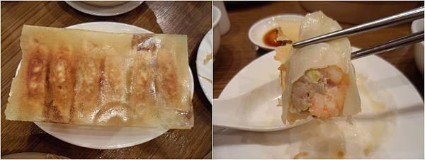 蝦肉煎餃.jpg