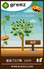 tree-4.jpg