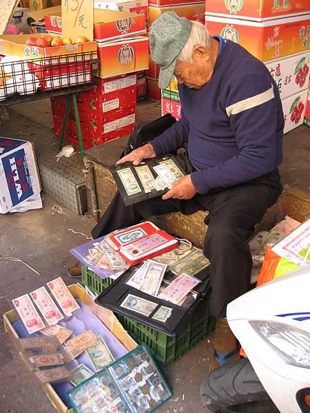 很多…紙鈔?