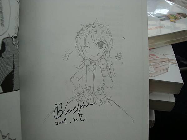 隔壁攤的GUNDAM 00本作者小藍給我的簽繪>/////<