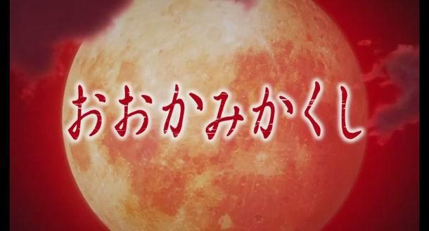 調整大小[SumiSora][Okami][01][GB][(002312)15-09-02].JPG