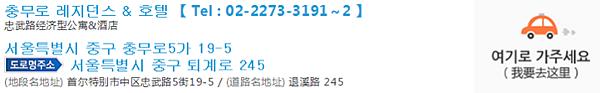 螢幕快照 2015-03-05 下午5.10.30.png