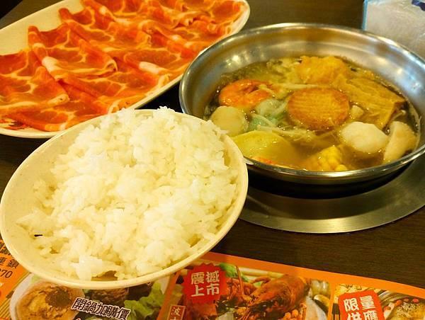 食物-2.jpg