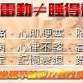 banner5_02