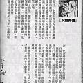 Screenshot_2015-04-13-11-41-49.png