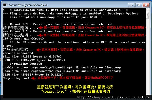 MK808_ Neo G4_ROOT_01