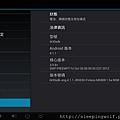 MK808 Finless 1.6 ROM