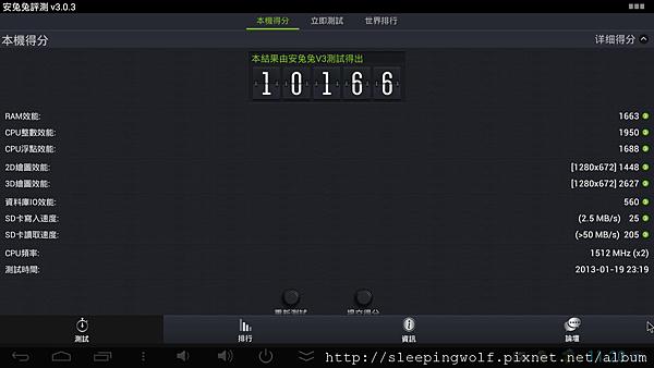 MK808 Finless 1.6 ROM_V2_720_antutu