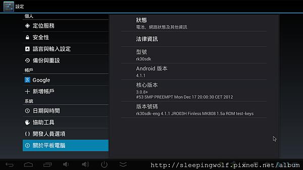 MK808 Finless 1.6 ROM_V2_720_BT