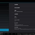 MK808 Hybryd FW V2.1.0_2dark4u-kernel