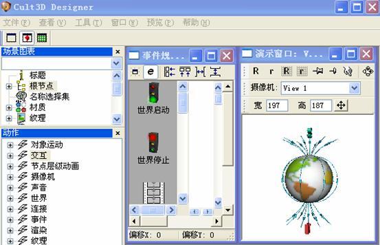 20080805112231466.jpg