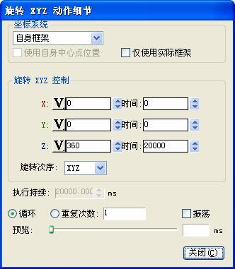 20080805112232147.jpg