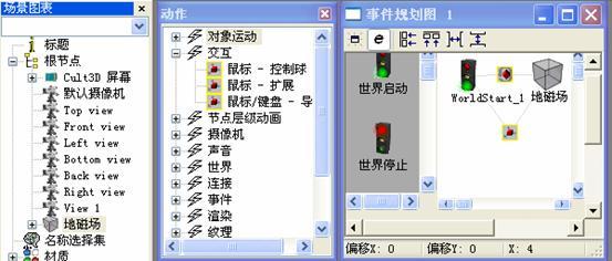 20080805112232627.jpg